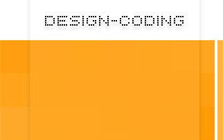 design-coding-09